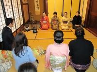 友の和茶会(高岡支部となみ野青年部)