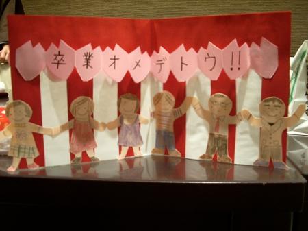 卒業茶会(北信青年部納会)
