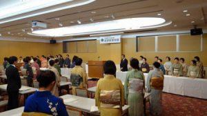 長野県青年部移行総会