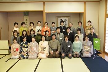 石川南青年部総会・新入会員歓迎茶会H25