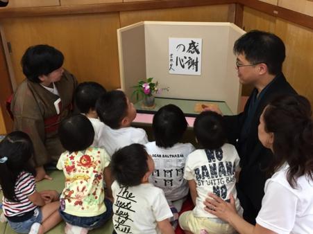 マナー教室
