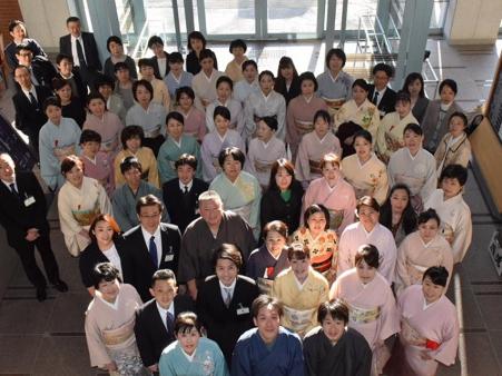 茶道裏千家淡交会 石川青年部発足50周年記念大会