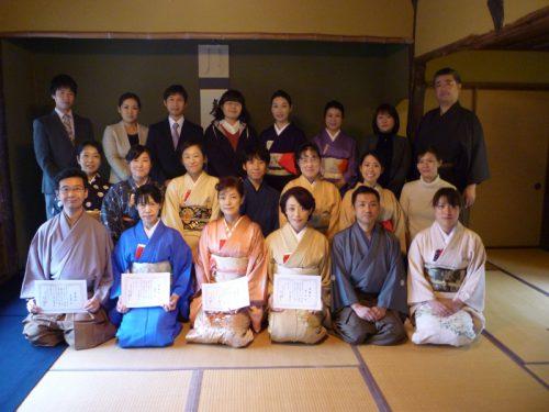 平成28年卒業茶会